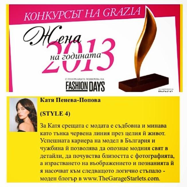 The-Garage_Starlets_Katia_Peneva_Grazia_Woman_Of_The_Year_2013_01