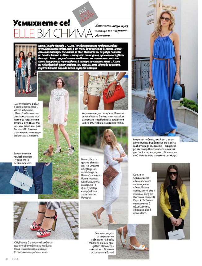 The_Garage_Starlets_ELLE_Magazine_Bulgaria_Style_Hunter_Street_Tips_Outfits_Ideas_Inspiration_01