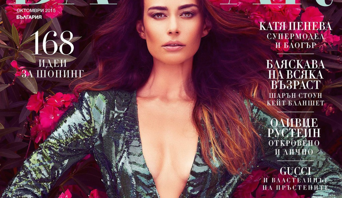 The_Garage_Starlets_Katia_Peneva_Popov_Harper's_Bazaar_Bulgaria_October_2015_Cover_Story_Balmain_X_H&M_HMBalmaination_01 copy